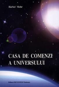 Casa de comenzi a Universului